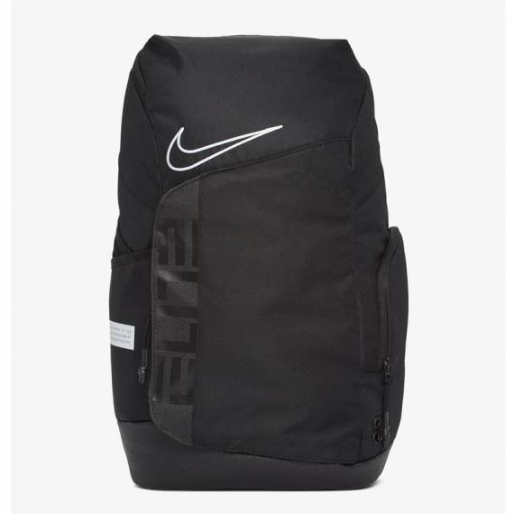 ELITE HOOPS PRO BACKPACK BLACK