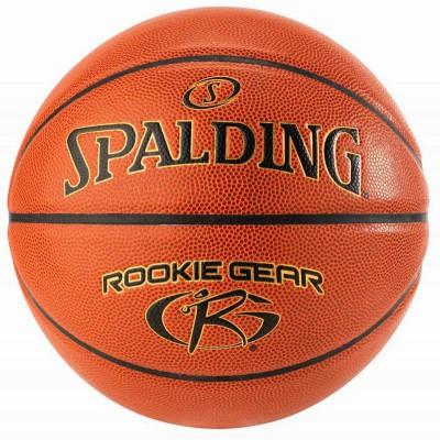 JR.NBA / ROOKIE GEAR IN/OUT