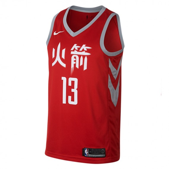 SWINGMAN ICON JERSEY HARDEN ROCKETS JUNIOR