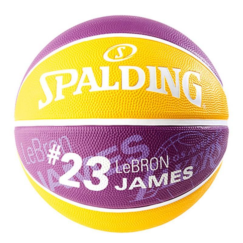 NBA PLAYER LEBRON JAMES (TALLA 7)