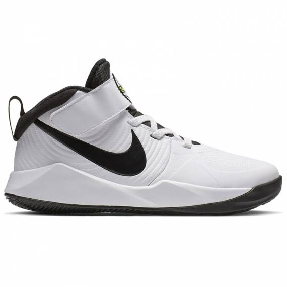 NIKE TEAM HUSTLE D9 WHITE