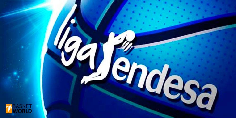 Última jornada de la Liga Endesa ACB 2019 1