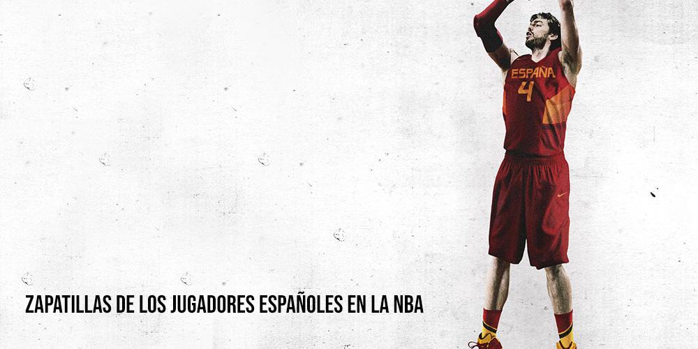 EQUIPACIONES NBA CITY EDITION 2021 48