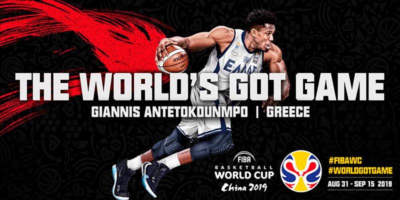 Top equipos mundial de baloncesto 2019 4